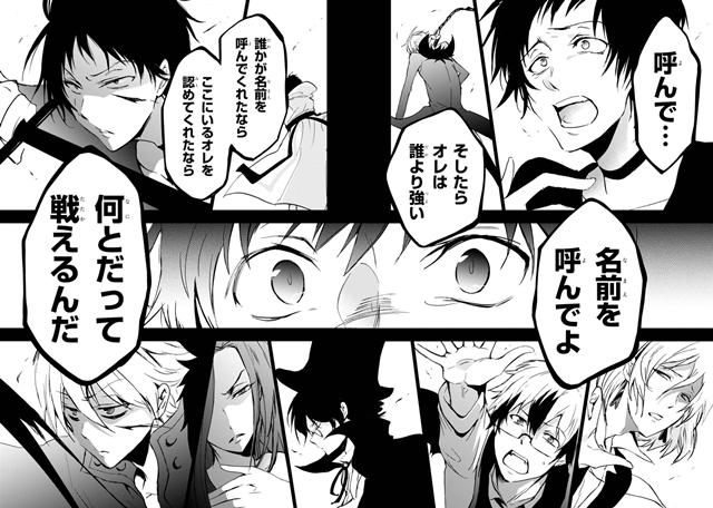コミックジーン-9
