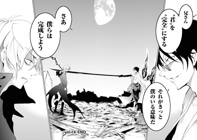 コミックジーン-10