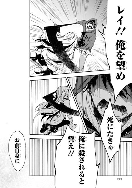 コミックジーン-16
