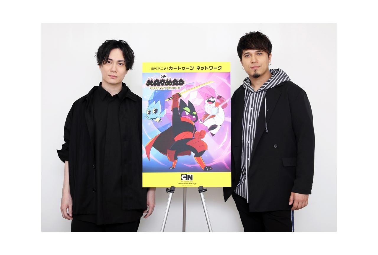 鈴木達央らが『マオマオ ピュアハートのヒーロー』日本語吹替版に出演