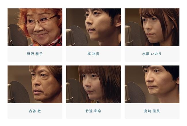 「3.11、検索は応援になる」野沢雅子ら人気声優6名による動画が公開