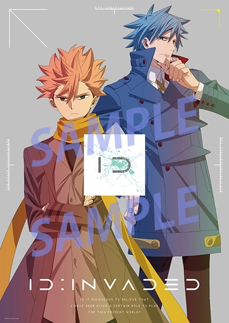 『ID:INVADED イド:インヴェイデッド』BD BOX 上巻より、三方背ボックス・デジパックのジャケット&商品展開図が解禁