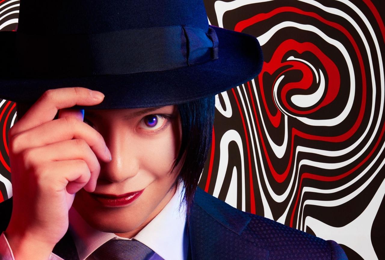 舞台『笑ゥせぇるすまん』佐藤流司が演じる喪黒福造のビジュアル解禁!