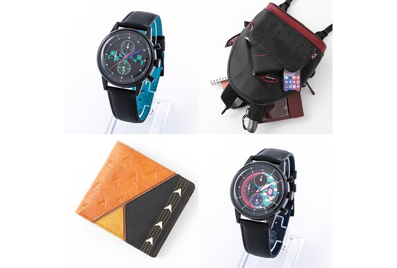 『鬼滅の刃』炭治郎らをイメージした腕時計、リュック、財布が登場