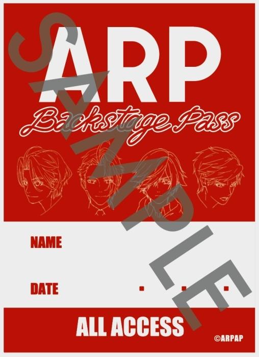 ARP-15