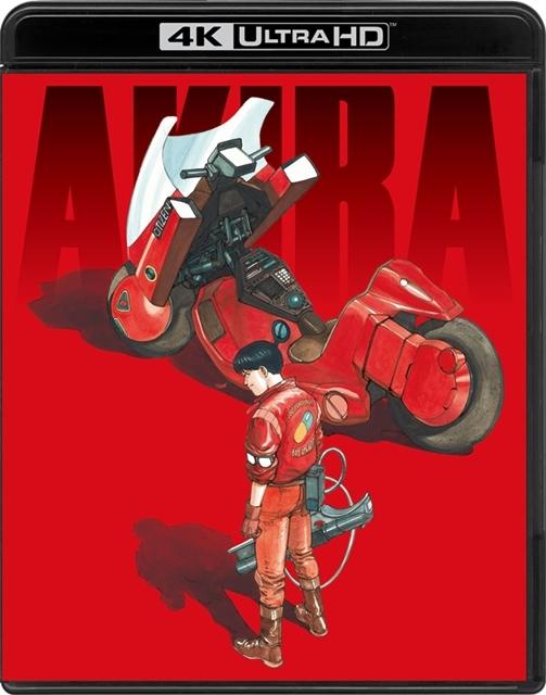 AKIRA-10