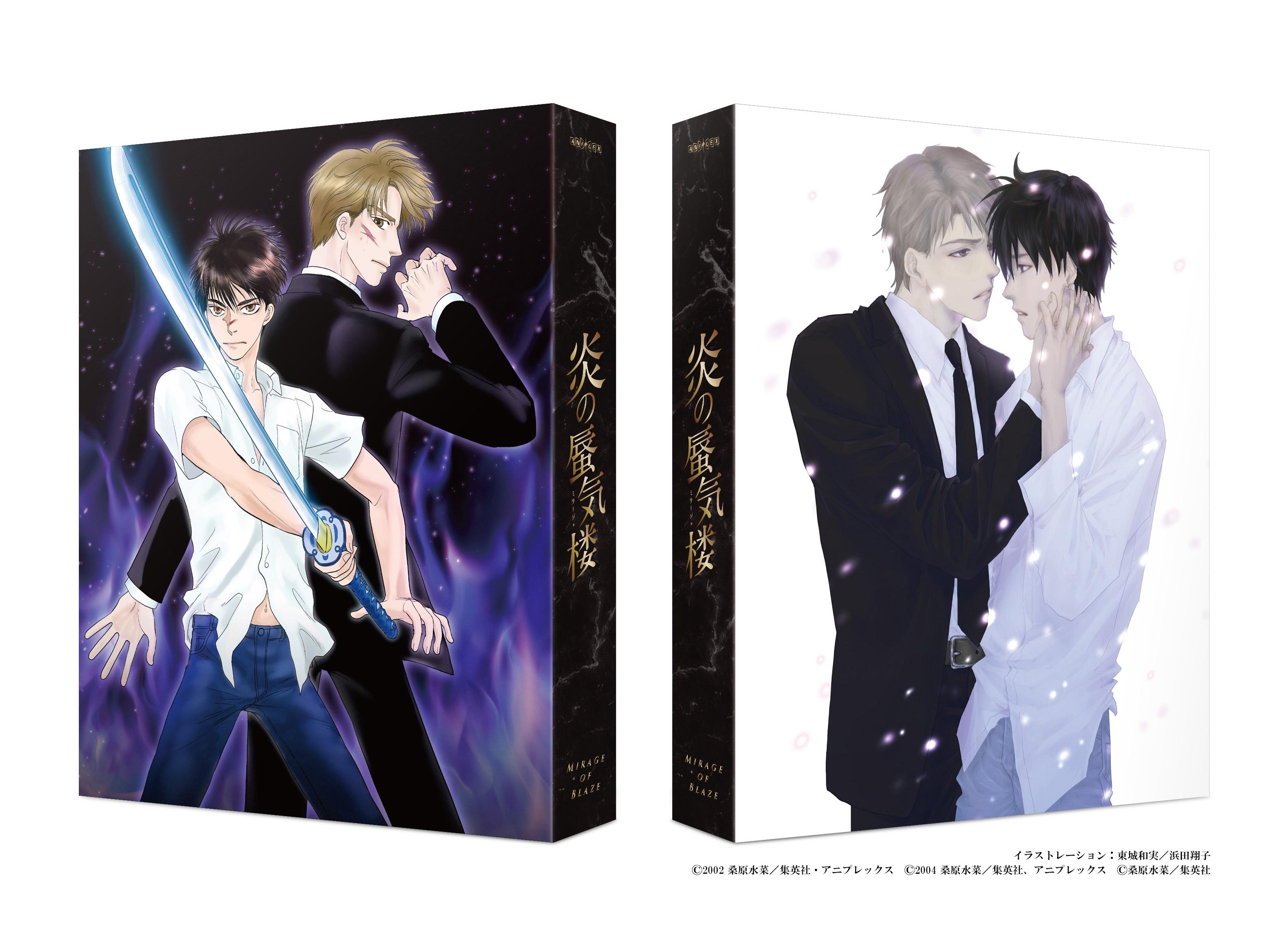 『炎の蜃気楼Blu-rayDiscBOX』5月27日(水)発売