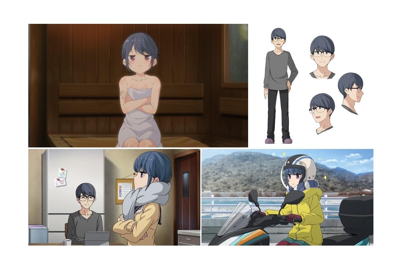 冬アニメ『へやキャン△』新作エピソードに櫻井孝宏が出演