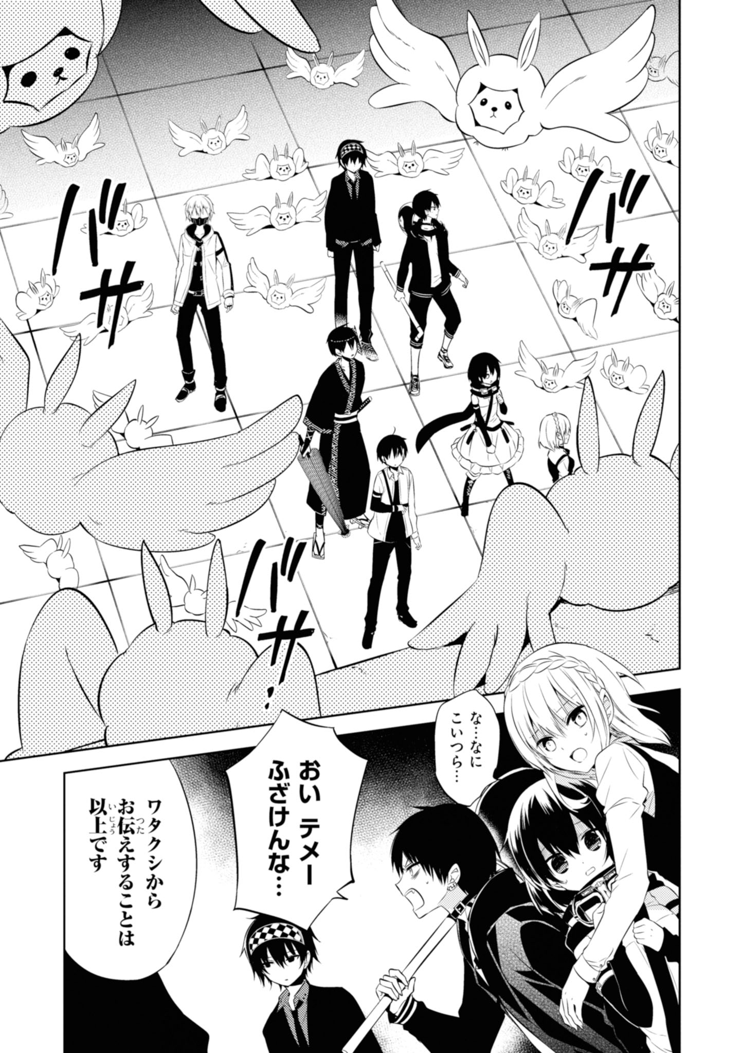 コミックジーン-3