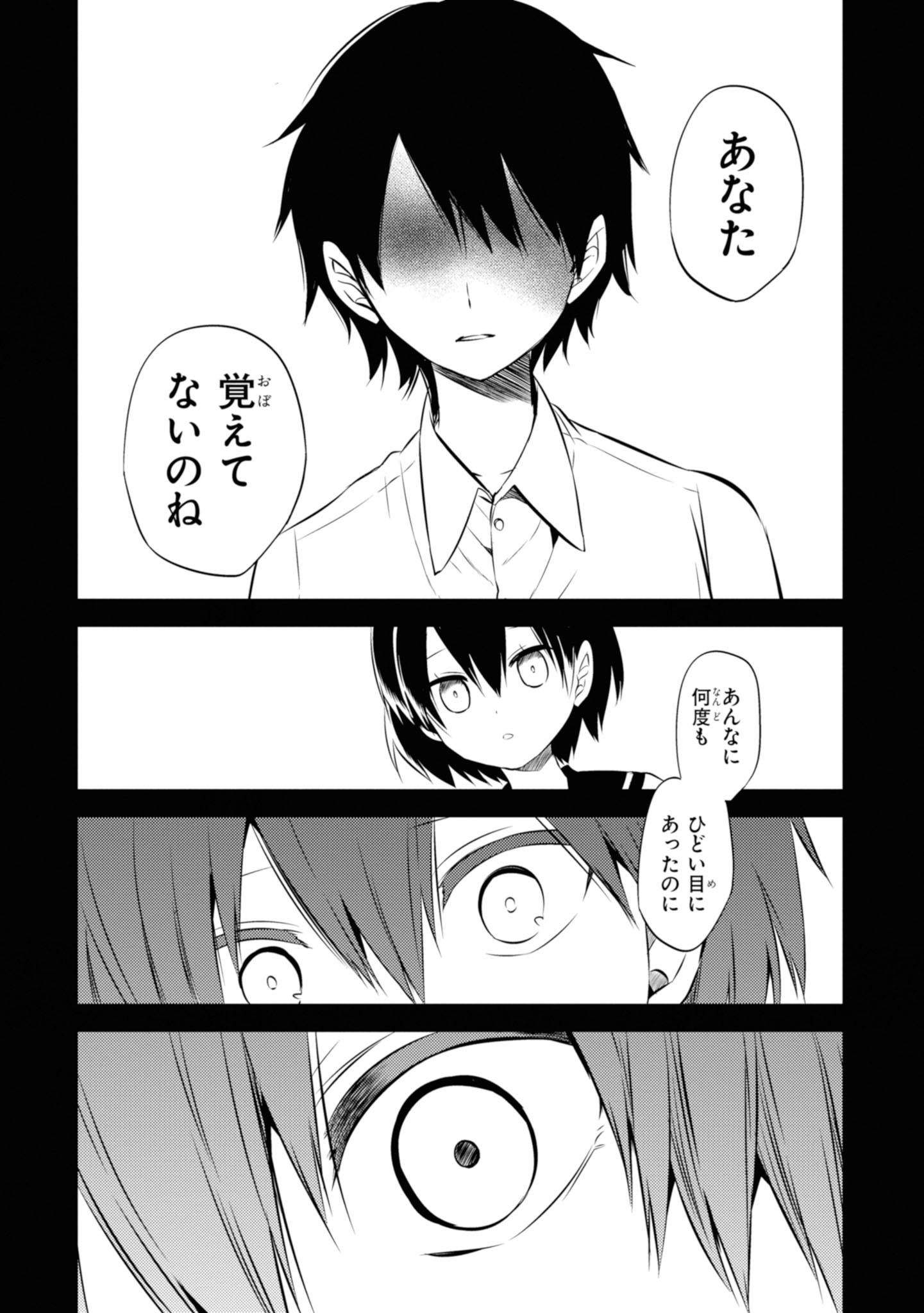 コミックジーン-4