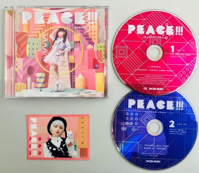 アーティスト・春奈るなさん、デビュー8周年記念ベストヒットワンマンライブ開催決定! 13thシングル「PEACE!!!」が発売中