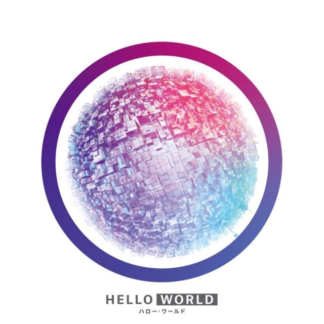 映画『HELLO WORLD』Blu-ray&DVD内に収録される、北村匠海さん×浜辺美波さん×伊藤智彦監督のビジュアルコメンタリーの一部が公開!