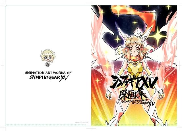 AnimeJapan(アニメジャパン)-3