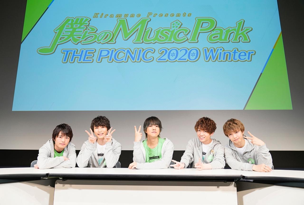 『僕らのMusic Park THE PICNIC 2020 Winter』夜公演レポート
