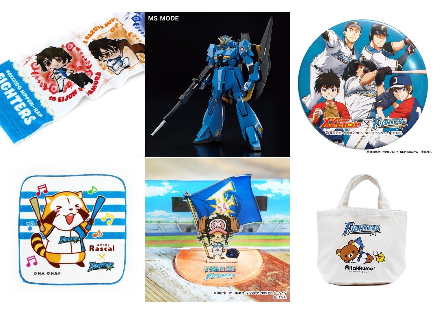 人気アニメとプロ野球チームのコラボグッズがアニメイト通販にて販売中