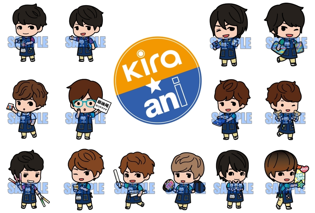 Kiramune×アニメイトコラボ【Kira☆ani】イラスト発表