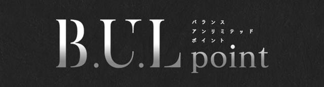 『富豪刑事 Balance:UNLIMITED』の感想&見どころ、レビュー募集(ネタバレあり)-15
