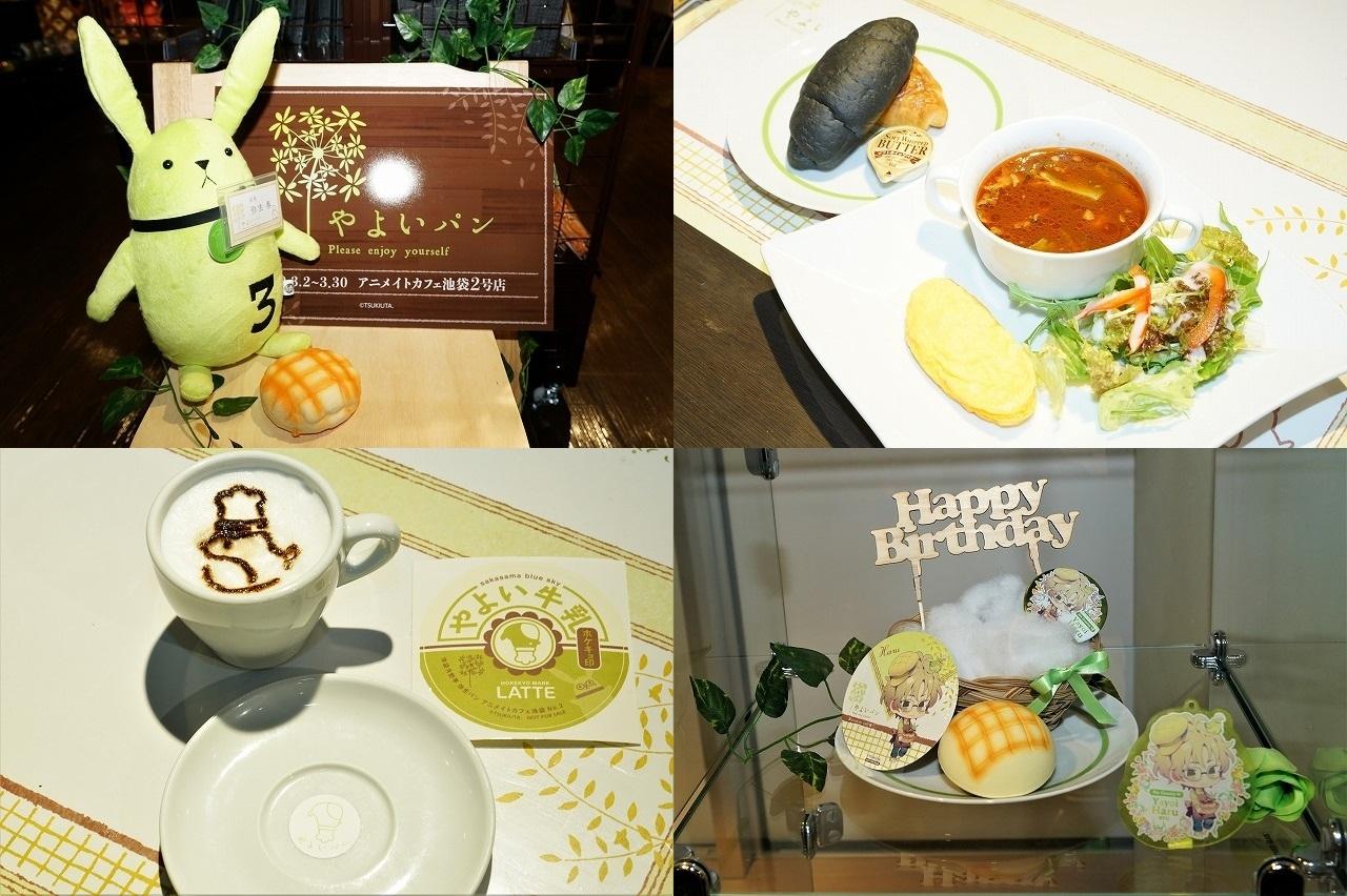 ツキプロ公式カフェ『池袋月野亭』~やよいパン~店内&試食レポ