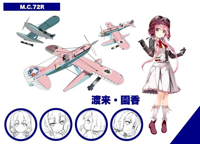 『戦翼のシグルドリーヴァ』TVアニメ2020年7月放送決定! イントロダクション・登場キャラ・戦闘機を公開