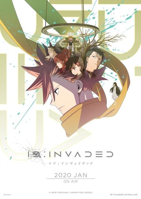 ID:INVADED イド:インヴェイデッドの画像-1