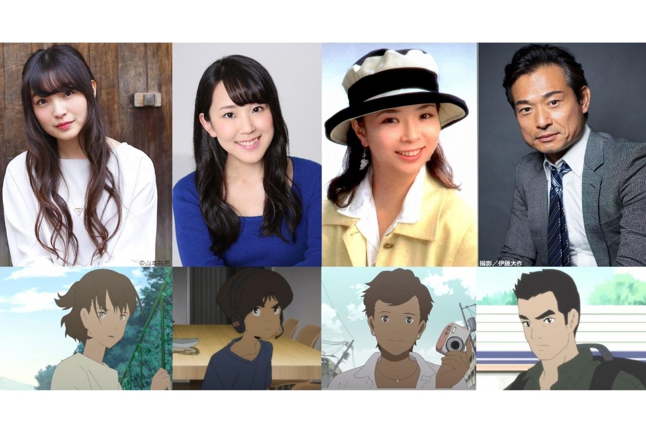 『日本沈没2020』上田麗奈、村中知、佐々木優子、てらそままさき出演決定