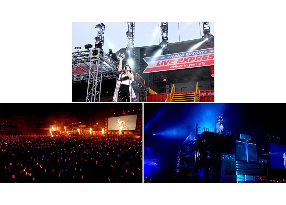 水樹奈々の最新ライブBD&DVDより本人コメント到着
