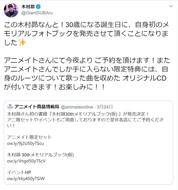 『ハイキュー!! TO THE TOP』の感想&見どころ、レビュー募集(ネタバレあり)-2