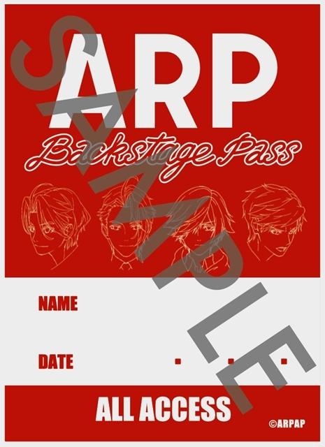 ARP-12