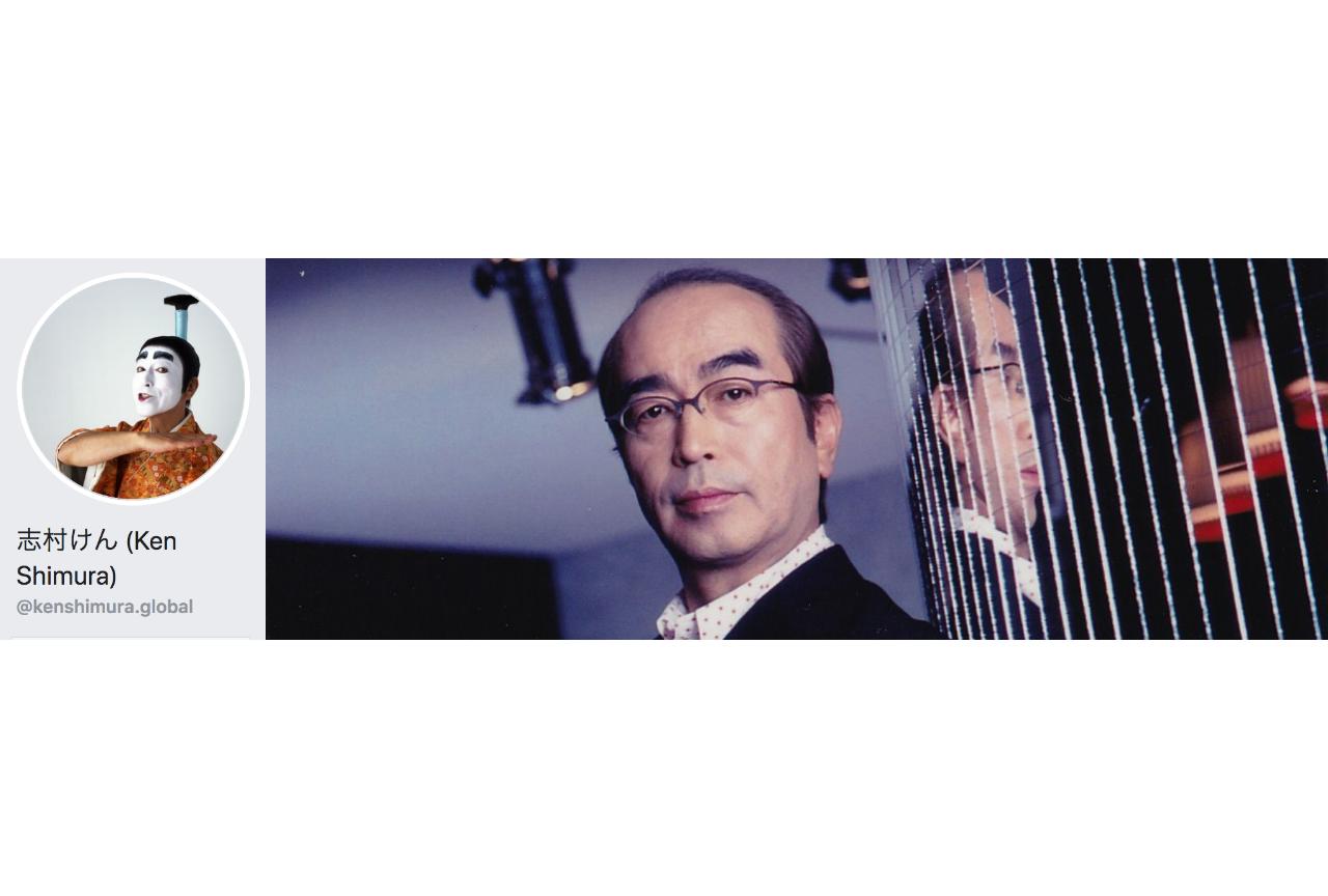 志村けんさんが逝去。アニメ声優としての出演作を振り返る