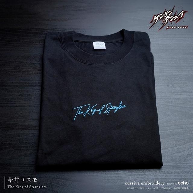 『ケンガンアシュラ』あらすじ&感想まとめ(ネタバレあり)-9