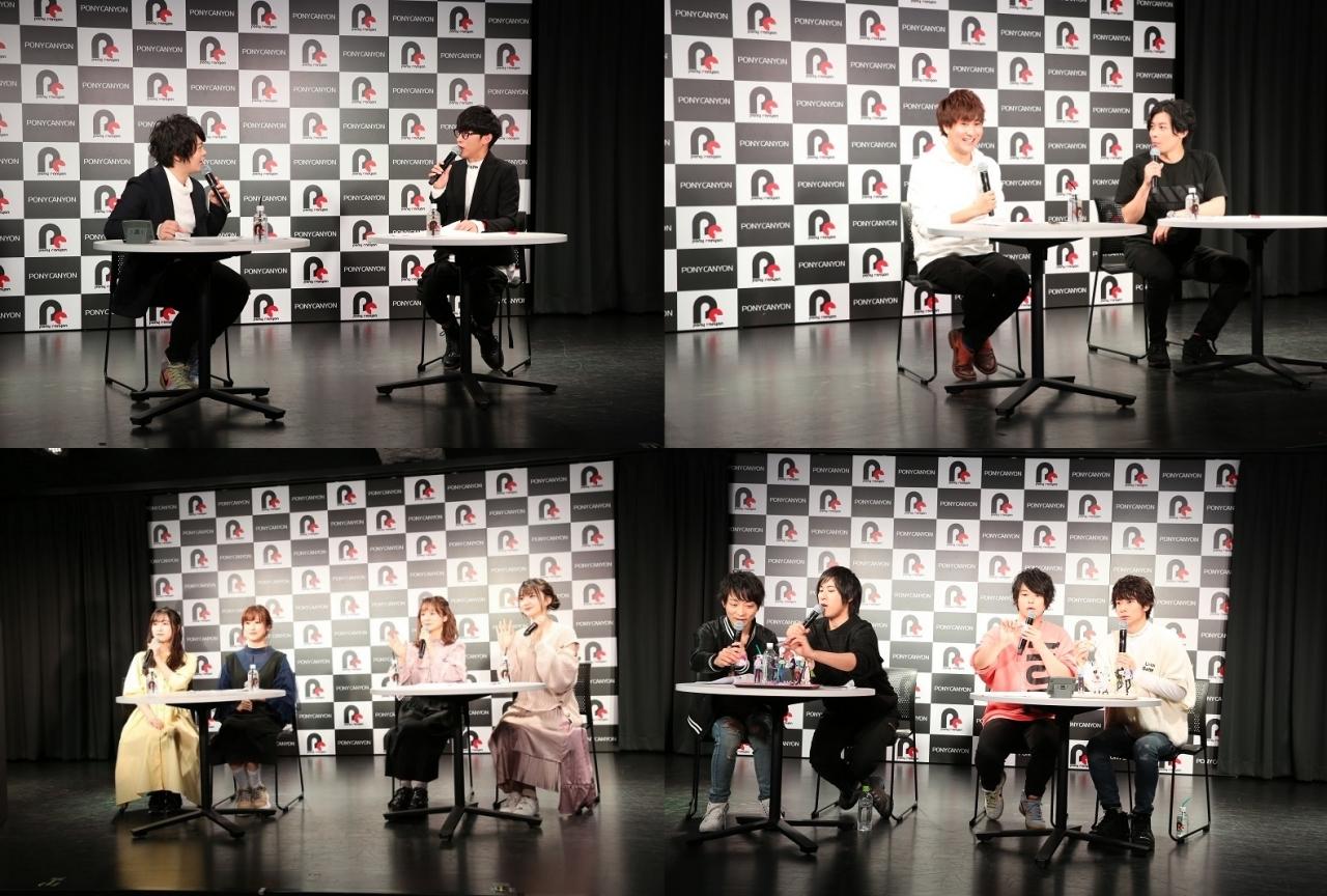 「ぽにきゃん アニメ・アーティスト集合 スペシャル生放送!」レポ到着