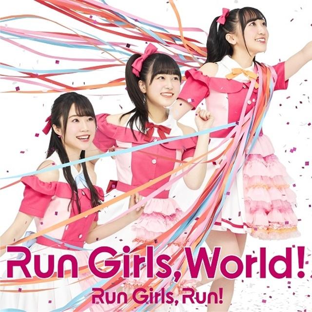 Run Girls, Run!-9