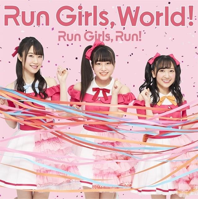 Run Girls, Run!-10