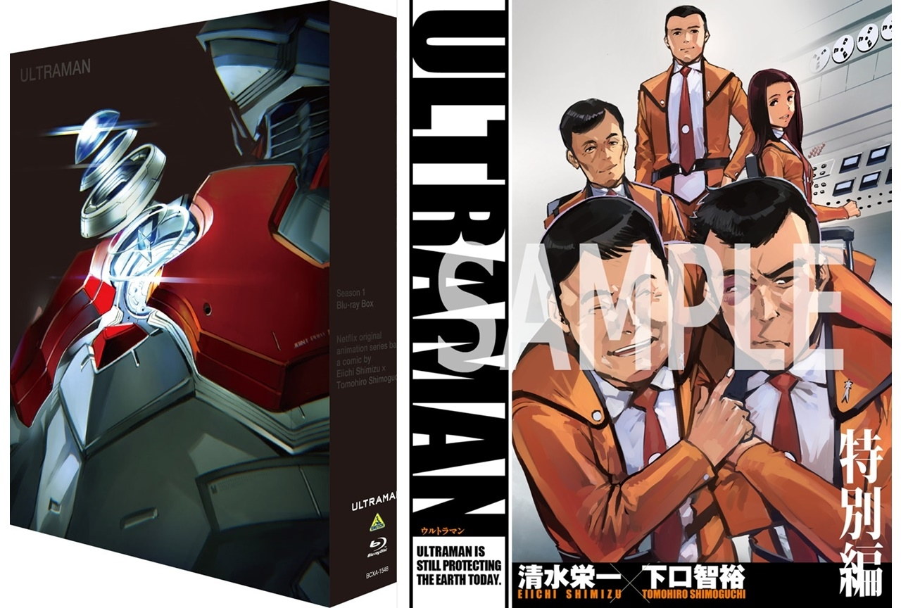 アニメ『ULTRAMAN』Blu-ray BOXが発売決定