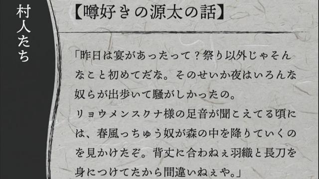 「マーダーミステリー」に小野賢章さん、神尾晋一郎さんら声優陣が挑戦! プレイヤーの中にいる殺人犯を推理し、見事事件の謎を解くことができるのか!?