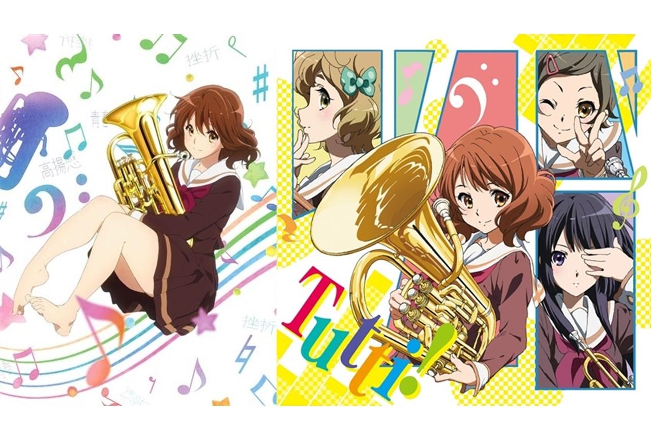 【アニメ今日は何の日?】4月8日はアニメ『響け!ユーフォニアム』第1話が放送された日