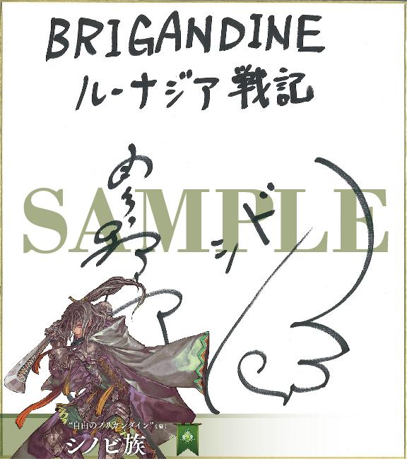 アニメイト通販-11