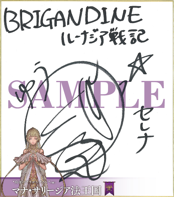 アニメイト通販-12