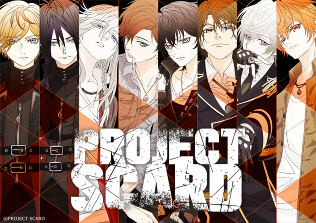 PROJECT SCARD-1