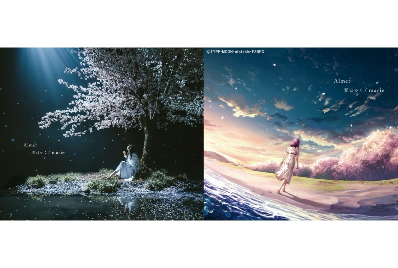 歌手・AimerのMVフルサイズ10曲が一挙公開