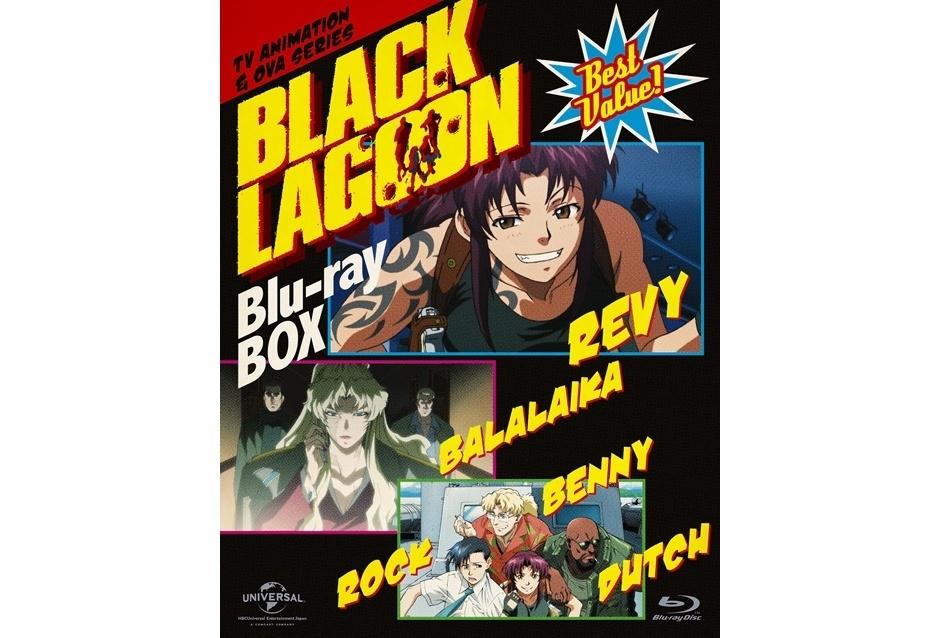 【アニメ今日は何の日?】4月11日は『BLACK LAGOON』の第1話が放送された日