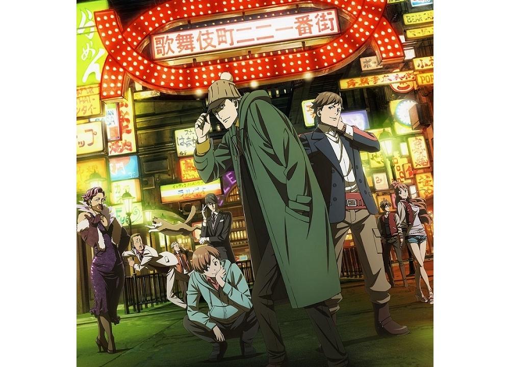 『歌舞伎町シャーロック』OVAが2020年8月26日発売決定!