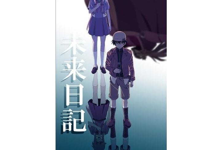 【アニメ今日は何の日?】4月21日は『未来日記』より、主人公・天野雪輝が未来日記を与えられた日