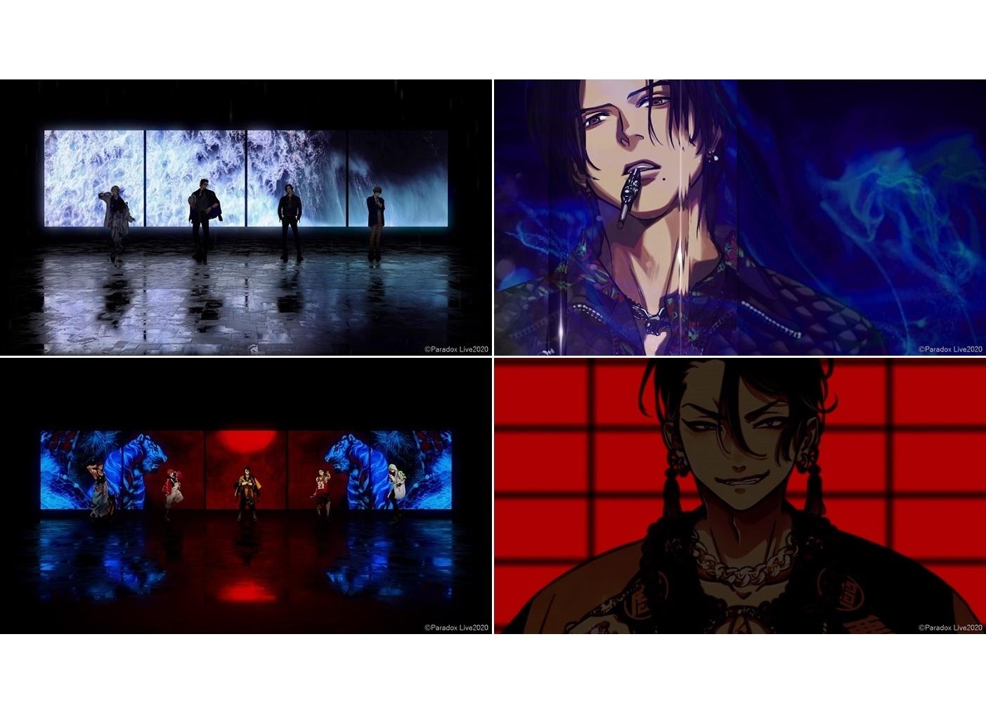 Paradox Live/林勇、近藤孝行らによるラップ楽曲MV解禁