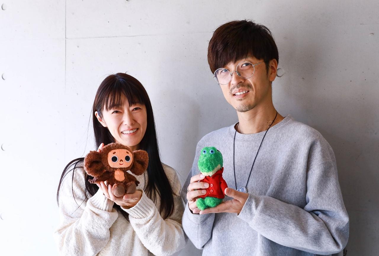 釘宮理恵&櫻井孝宏が『チェブラーシカ-ともだち、みつけた-』に出演 | アニメイトタイムズ
