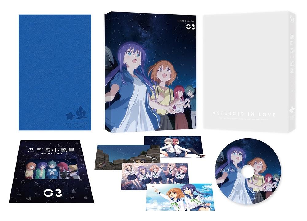『恋アス』BD&DVD第3巻のジャケット&展開図公開!