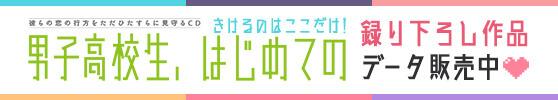ポケットドラマCD-15