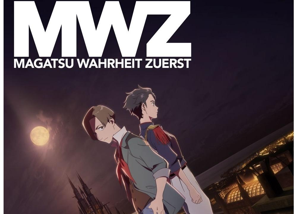 『禍つヴァールハイト』2020年TVアニメ放送決定!
