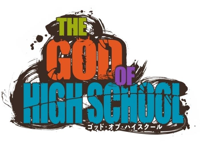 『THE GOD OF HIGH SCHOOL』の感想&見どころ、レビュー募集(ネタバレあり)-10