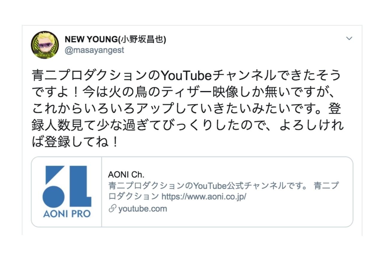 所 声優 一覧 事務 【Wikiより網羅】日本の声優事務所・ナレーター事務所一覧